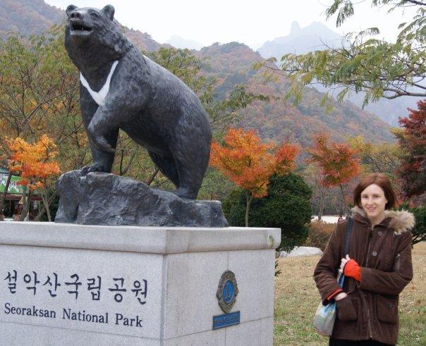 kelly-moonbear_jrisan national park korea