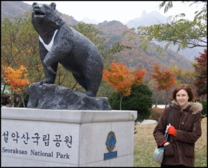 The Magnificent Jirisan National Park, South Korea