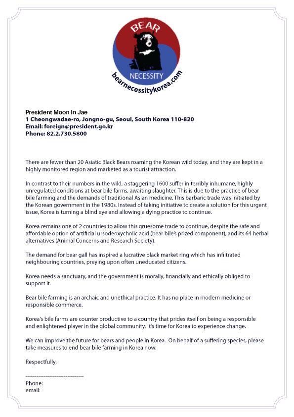 letter-to-president-2018
